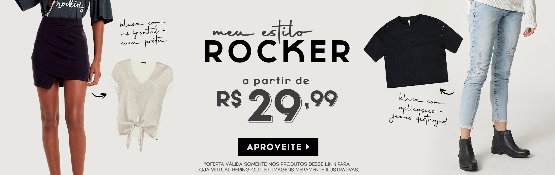 Outlet-Estilo-rocker.jpg