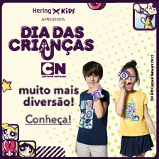 BANNER-CATEGORIA-LATERAL-CARTOON-CAMPANHA-VERAO-2018-HK-CICLO-2-13-09.jpg